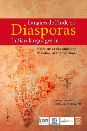 Colloque Langues de l'Inde en diaspora | Indian language in diasporas