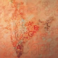 Langues indiennes en diasporas | Indian languages in Diasporas
